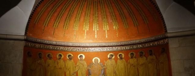 María, de la anunciación a pentecostés